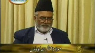 Name of Qadian in Quran? Mullahs exposed - Ahmadiyya Urdu Discussion part 4/4