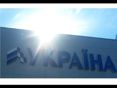 Видео Українська мова 7 клас гдз заболотний
