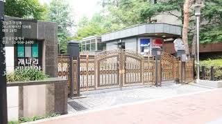 [역삼동 아파트 전월세/매매] 강남구 역삼동 개나리래미…
