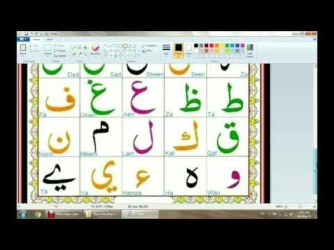 Arabic Alphabets for beginners