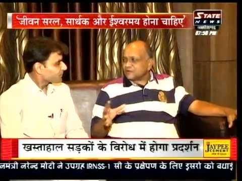 Vinod Agarwal ji's interview