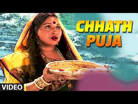 Chhath Puja 2014 [ Special Chhath Video Songs Jukebox ] Shar