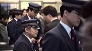 1990 有人改札 田町駅 手動改札口 Tamachi Station Manual Ticket Gates 900402