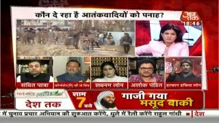 Halla Bol With Anjana Om Kashyap- आतंक के खिलाफ एकजुट होगा कश्मीर?