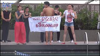 【我的少女時代】實現票房破三億承諾,王大陸裸泳啦!