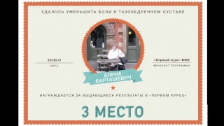 """Реальные истории финалистов """"Чудо своими руками"""". День 1."""