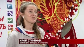 Новости спорта 18.11.2020 cмотреть видео онлайн бесплатно в высоком качестве - HDVIDEO