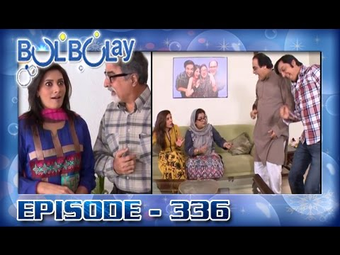 Bulbulay Ep 336 - ARY Digital Drama