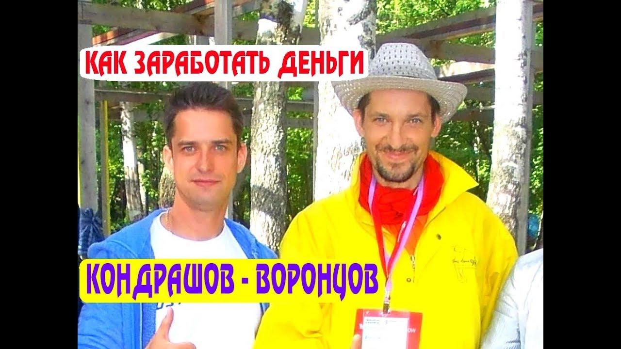 Eintrag html как заработать benq v2420h 7 1 9 11 как заработать максимально на выборах