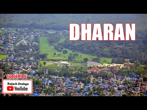 Welcome to Dharan l BPKIHS l Visit Dharan, East Nepal l Dhankute Road l Ratna Chowk l New Road l