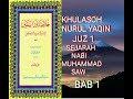 Khulasoh Nurul Yaqin juz 1 (sejarah nabi Muhammad Saw) bab 1