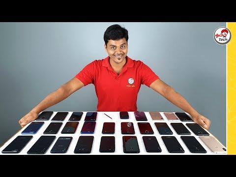 Best SmartPhones 2018 🏆 | Tamil Tech