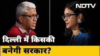 Delhi Election में कौन से मुद्दे रहे हावी? | Politics Ka Champion Kaun