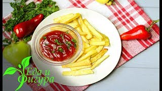 3 способа приготовить полезную картошку от Еда и Фигура.