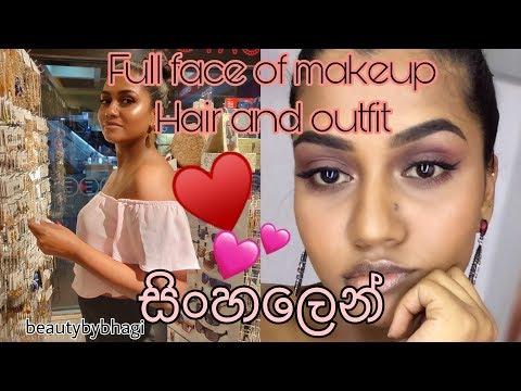 හවසකට එලියට යන්න සුදුසු ආකාරයේ Makeup /Hair and Outfit එකක් || beautybybhagi || ♥️