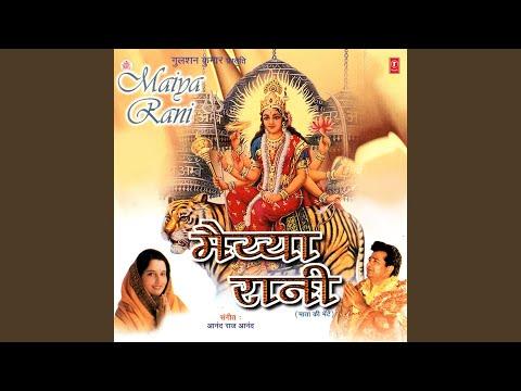 Aaye Navrate Bhakto