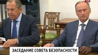 Владимир Путин обсудил с членами Совбеза реализацию мирного плана на Украине