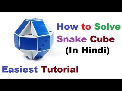 How To Solve Snake Ball Cube In Hindi