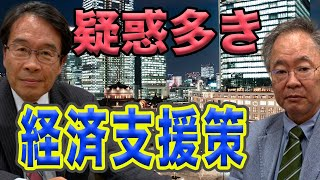 松原仁 公式HP: http://www.jin-m.com/ 松原仁 Facebook: https://www.facebook.com/matsubara.jin0731/ 松原仁 twitter: https://twitter.com/matsubarajin731 松原仁 ...
