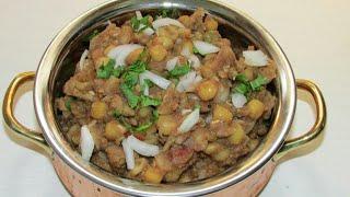 Matar chaat market style recipe/बाज़ार के जैसी मटर की चाट