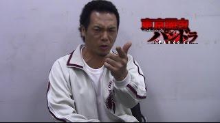 チャンネル登録よろしく願いいたします。 『東京パンドラ』で 鯖田役を...