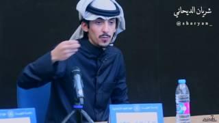 قصيدة : انا الانسان - الشاعر : شريان الديحاني