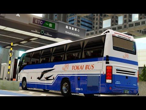 ETS2 元トレーラー運転手 上り坂で大渋滞!!posted by ajuasdy