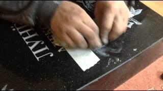 Удаление цифры с поверхности полимергранита