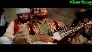 Video Yaari Hai Iman Mera Yaar Meri Zindagi - Manna Dey - Zanjeer (1973) - HD download MP3, 3GP, MP4, WEBM, AVI, FLV Oktober 2017