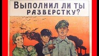 САМОЗАНЯТЫХ - РАСКУЛАЧИТЬ! Геноцид советских времён возвращается - вторая РАЗВЁРСТКА.