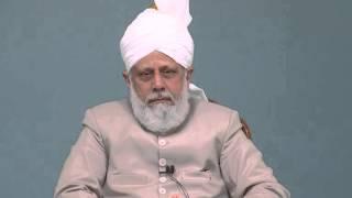 Huzoor's Mulaqaat With Nasirat & Lajna - New Zealand (English)