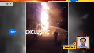 Short circuit sparks fire in Wonderful School in Surat - Zee 24 Kalak