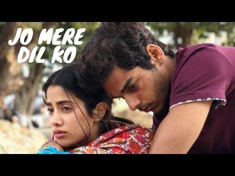 Jo Mere Dil Ko Dil Banati Hai | Dhadak | Ishaan & Janhvi | Shreya Ghoshal Version | Full Unseen