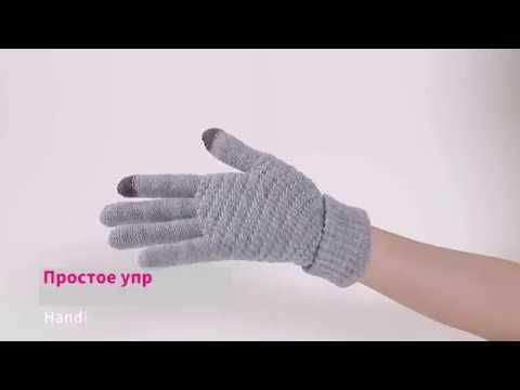 Перчатки женские зимние вязанные для сенсорных экранов Touchscreen Gloves
