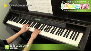 使用した楽譜はコチラ http://www.print-gakufu.com/score/detail/92576...