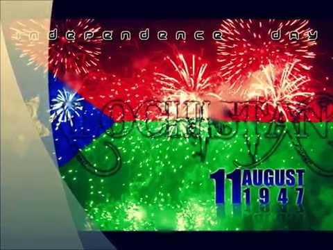 11 Aug Balochistan independent