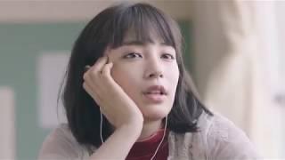 映画 『先生! 、、、好きになってもいいですか?』スピッツ「歌ウサギ」スペシャルショートムービー【HD】2017年10月28日公開 thumbnail