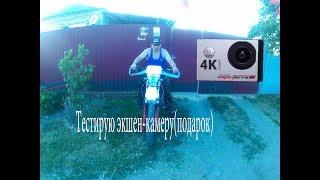 Тюнинг мотоцикла// УРАЛ// Небольшой тест экш. камеры на планете спорт.