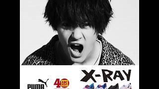 注目の俳優・佐野勇斗がイメージモデル!ABC-MART「PUMA X-RAY」ムービー