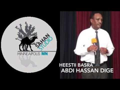 HEESTII BASRA ABDI HASSAN DIGE 2014