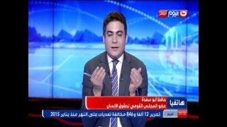 بالفيديو.. «أبو سعدة»: سنطالب الرئيس بطرح أمر «تيران وصنافير» في استفتاء عام