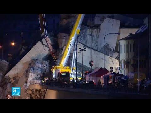 حصيلة ثقيلة من الضحايا إثر انهيار جسر للسيارات في جنوى الإيطالية  - نشر قبل 2 ساعة