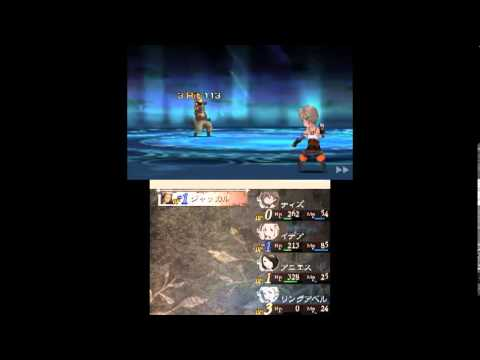 Bravely Default Flying Fairy - New Job Get - Thief