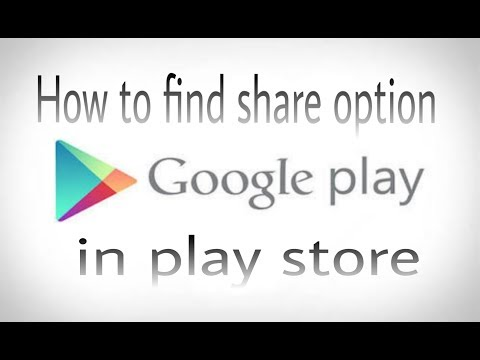 How to find the share option in updated play store