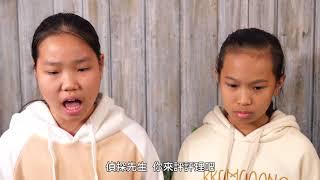 Publication Date: 2018-10-14 | Video Title: 單元1.4 學習應有的禮儀 _偵探校園系列