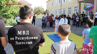 В трех городах Дагестана прошла «Зарядка со стражем порядка»