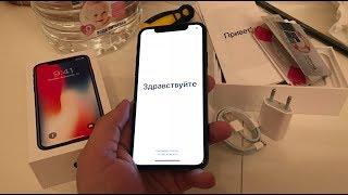 Удачная покупка на АВИТО - iPhone X 256gb в идеале за 40.000₽