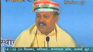 Indian Constitution Exposed   Sri Rajiv Dixit