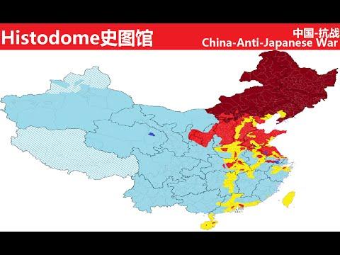 中国抗日战争全程战线记录 Sino Japanese War 1931~1945
