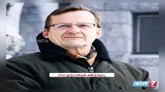 Father of SMS Matti Makkonen dies at 63   World   News7 Tamil  